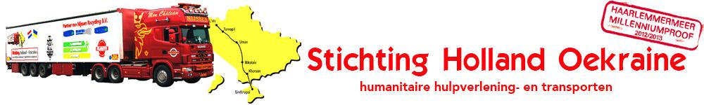 Stichting Holland-Oekraine